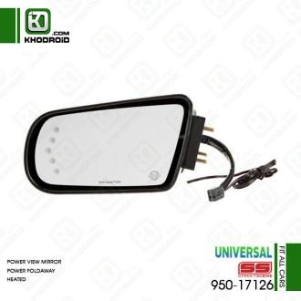 آینه بغل اسپرت سمت راننده 950-17126  (برقی-تاشوبرقی-گرمکن دار)