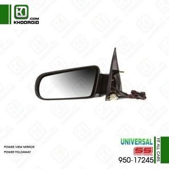 آینه بغل اسپرت سمت راننده 950-17245  (برقی-تاشوبرقی)