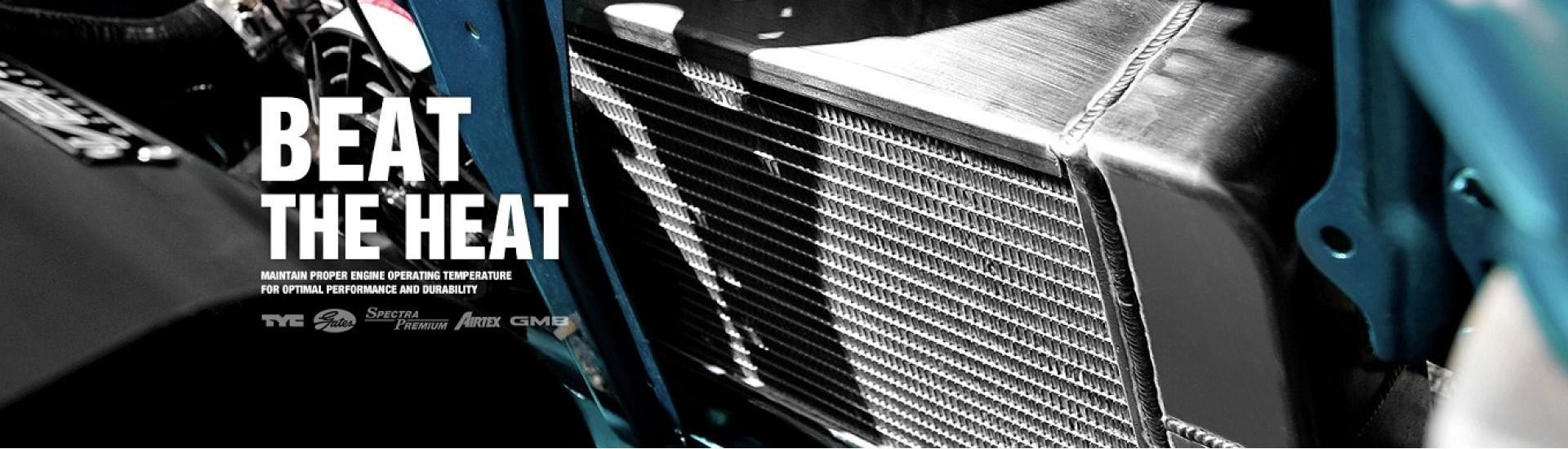 خنک کننده موتور ، قیمت خنک کننده موتور، engine cooling parts