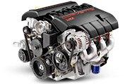 موتور کامل