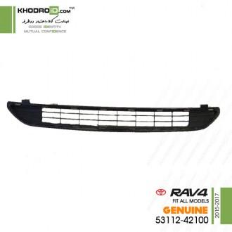توری سپر جلو وسط بالایی تویوتا RAV4و 2015 تا 2017 جنیون 5311242100