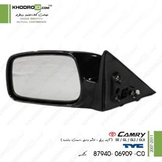 آینه بغل تویوتا کمری سمت راننده 2007 تا 2011   تی وای سی  (آینه برقی-تاشودستی)  8794006909c0